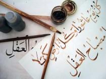 Lezioni di calligrafia araba al Festival dell'Oriente di Carrara.
