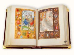 Libro d'Ore Rothschild - Facsimile realizzato da ADEVA nel 1979