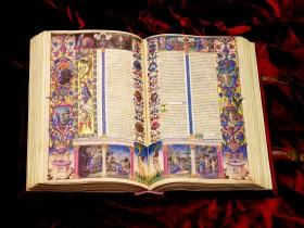 Bibbia di Borso d'Este