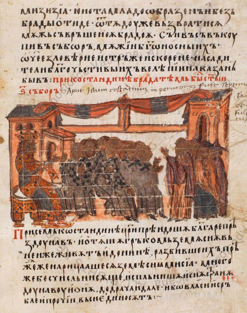 Terzo Concilio di Costantinopoli