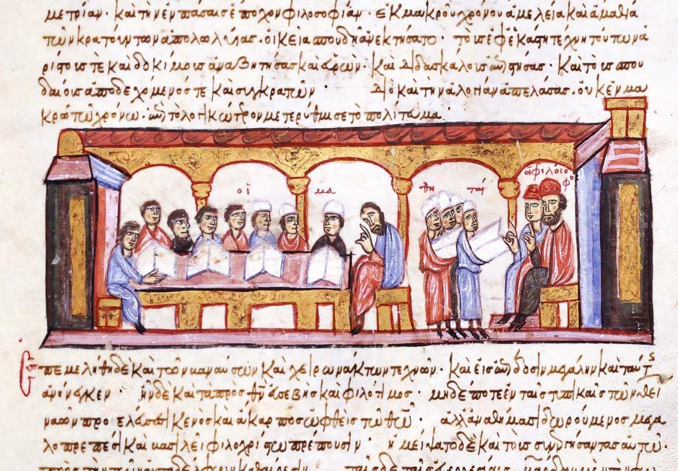 Università di Costantinopoli